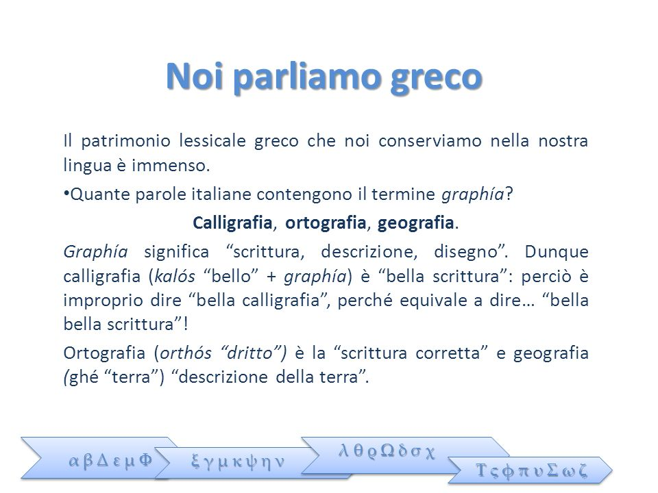 Calligrafia, ortografia, geografia.
