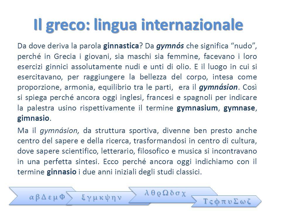 Il greco: lingua internazionale