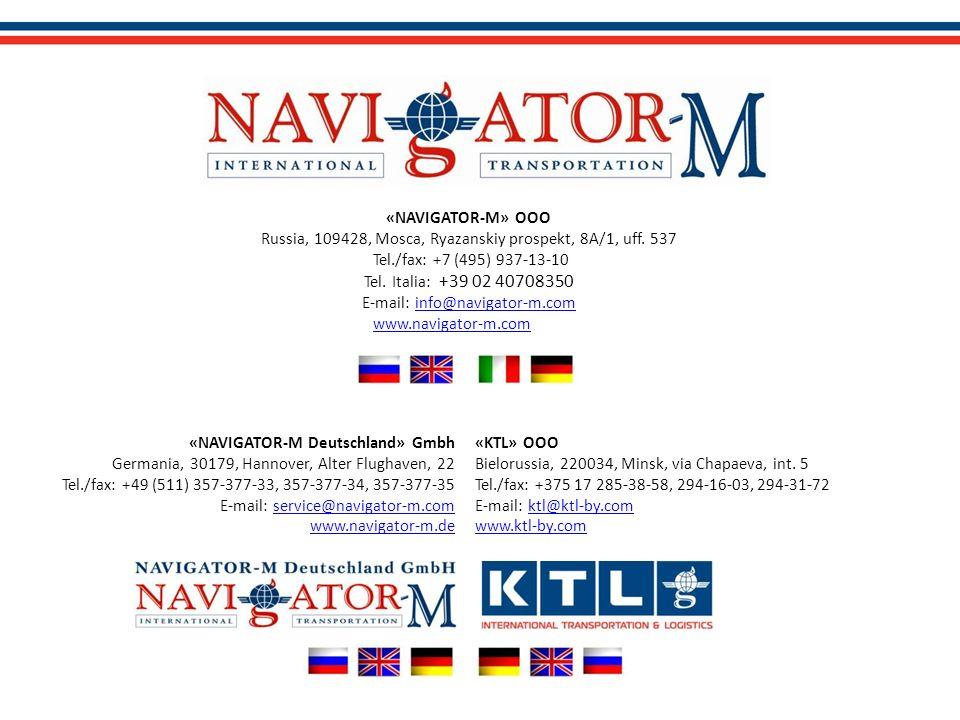 E-mail: info@navigator-m.com