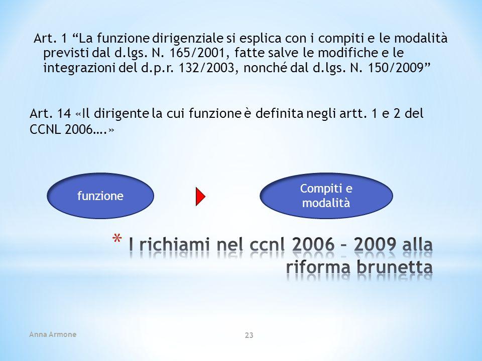 I richiami nel ccnl 2006 – 2009 alla riforma brunetta