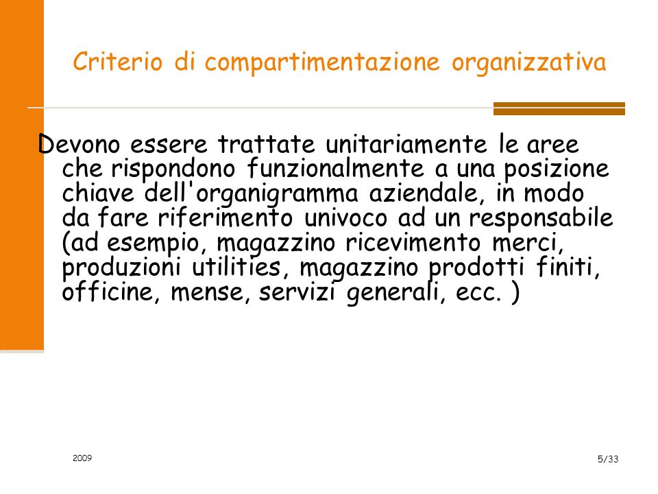 Criterio di compartimentazione organizzativa