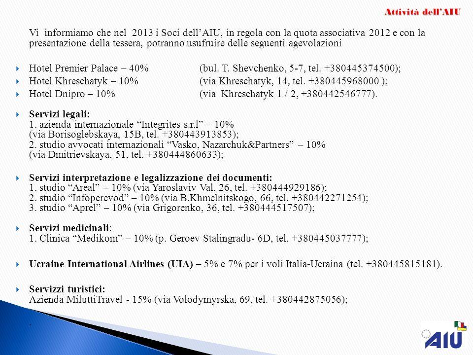 Vi informiamo che nel 2013 i Soci dell'AIU, in regola con la quota associativa 2012 e con la presentazione della tessera, potranno usufruire delle seguenti agevolazioni
