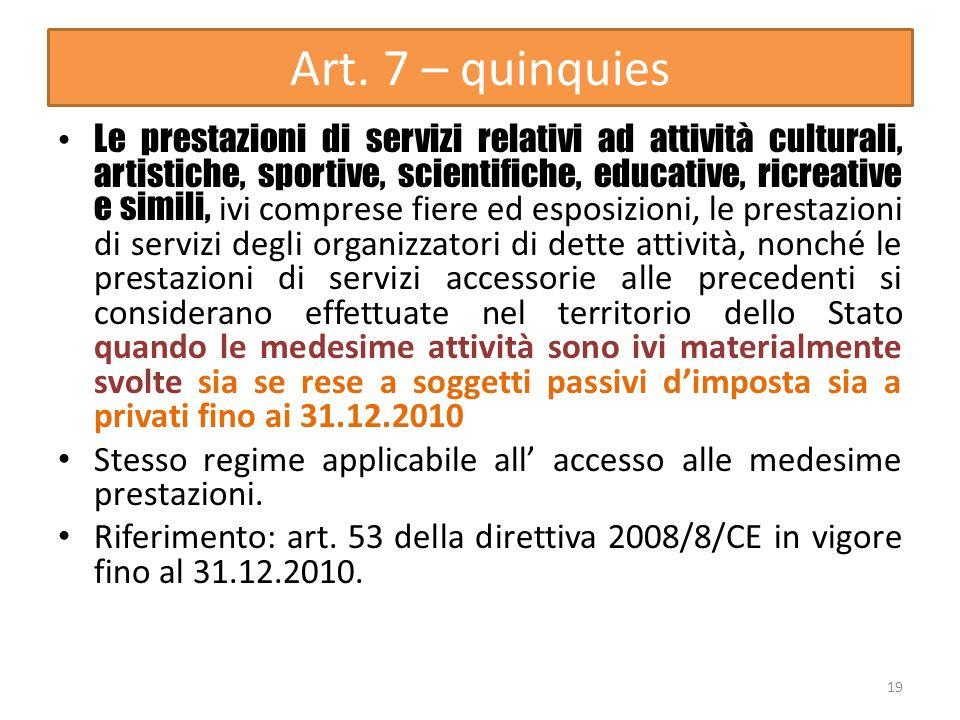 Art. 7 – quinquies