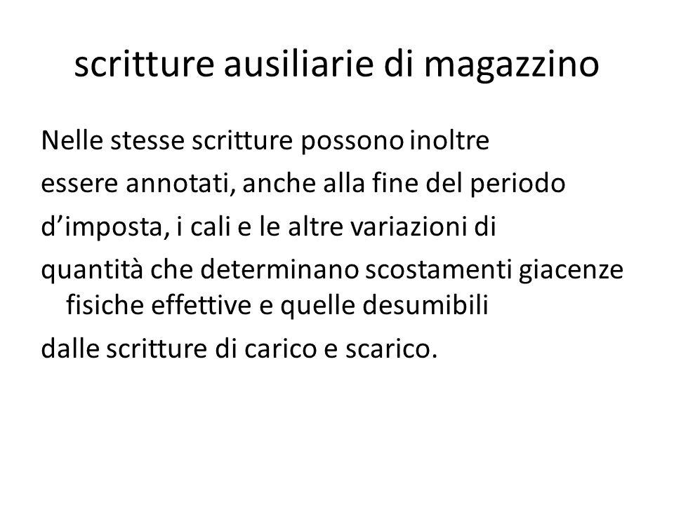 scritture ausiliarie di magazzino
