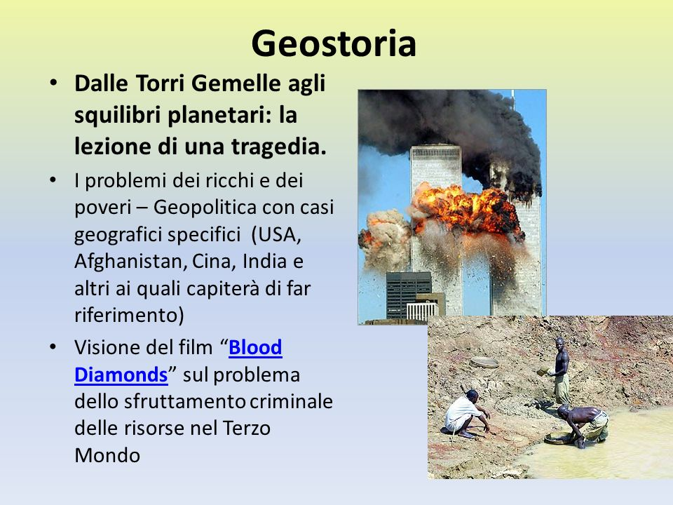 Geostoria Dalle Torri Gemelle agli squilibri planetari: la lezione di una tragedia.