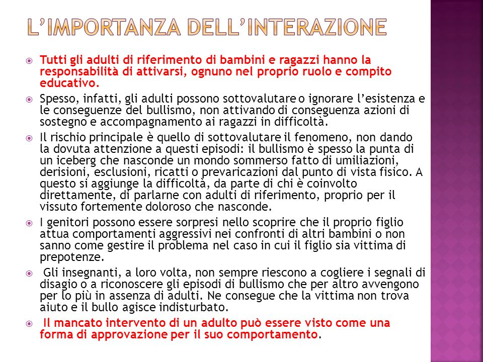 L'IMPORTANZA DELL'INTERAZIONE