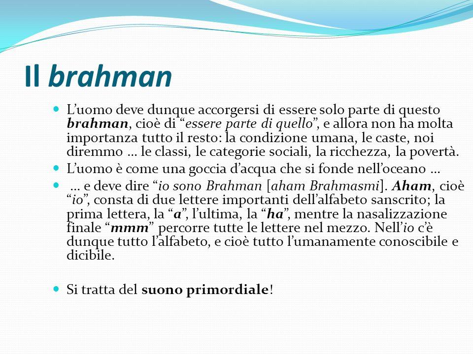 Il brahman