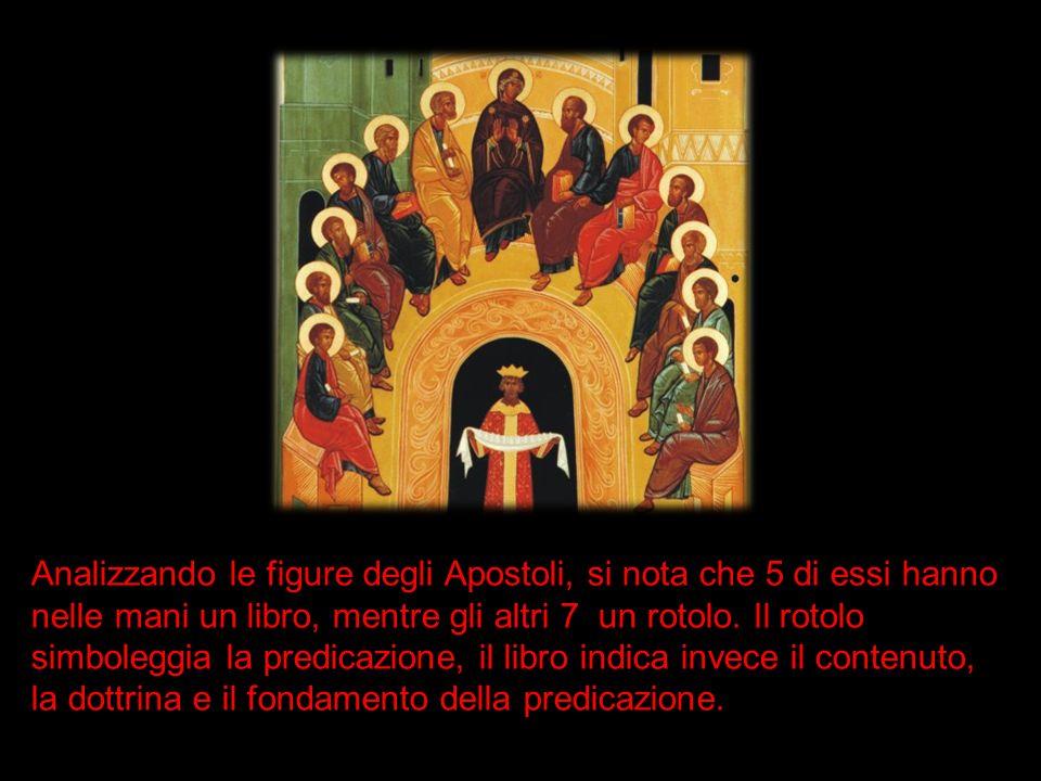 Analizzando le figure degli Apostoli, si nota che 5 di essi hanno nelle mani un libro, mentre gli altri 7 un rotolo.
