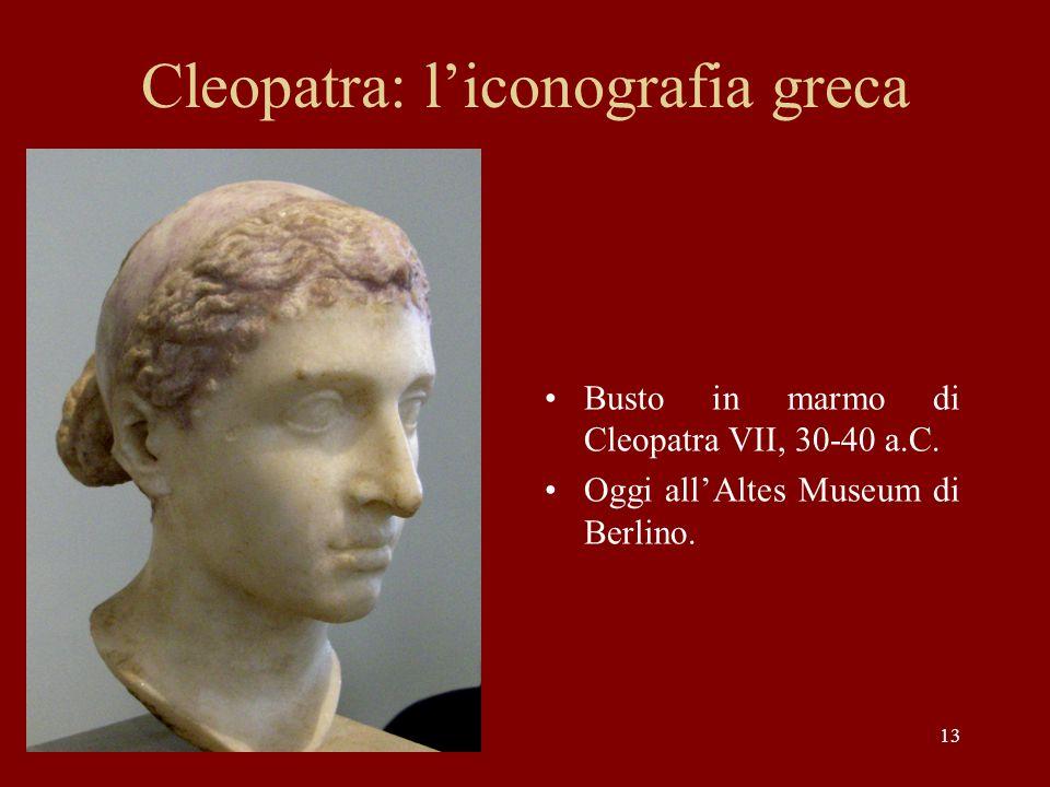 Cleopatra: l'iconografia greca