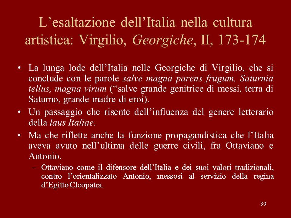 L'esaltazione dell'Italia nella cultura artistica: Virgilio, Georgiche, II, 173-174