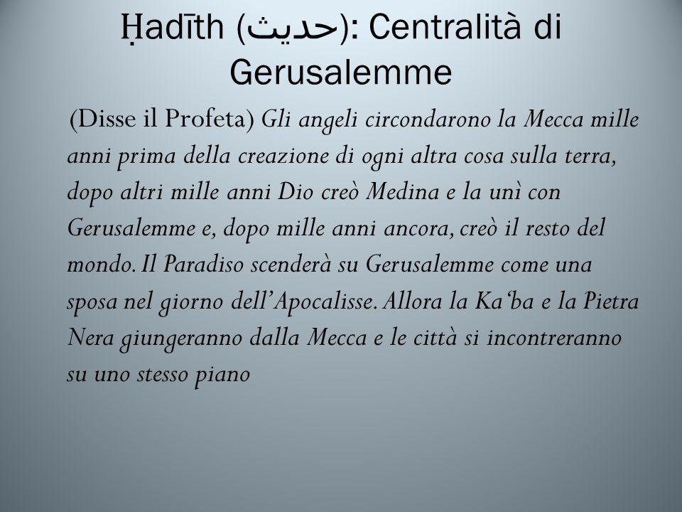 Ḥadīth (حديث): Centralità di Gerusalemme