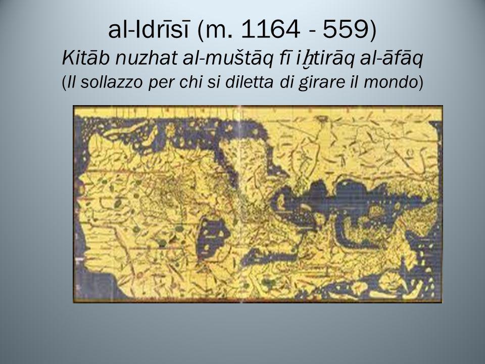 al-Idrīsī (m.