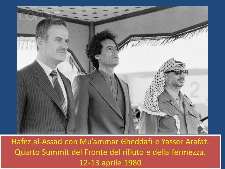 Hafez al-Assad con Mu'ammar Gheddafi e Yasser Arafat.