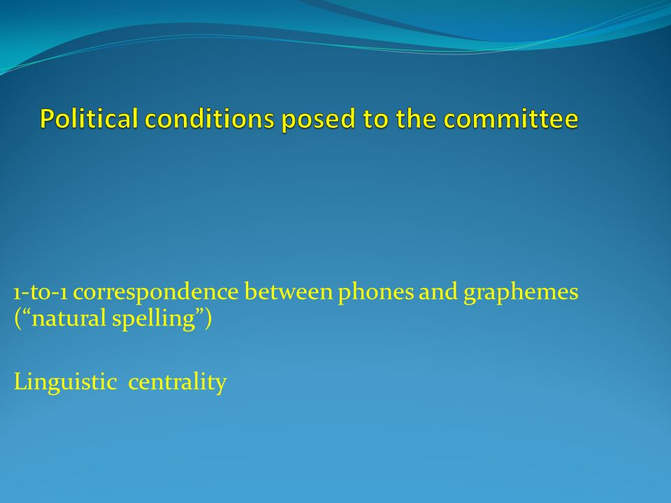 Political conditions posed to the committee