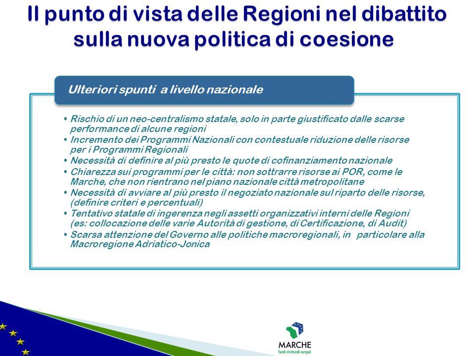 Il punto di vista delle Regioni nel dibattito sulla nuova politica di coesione