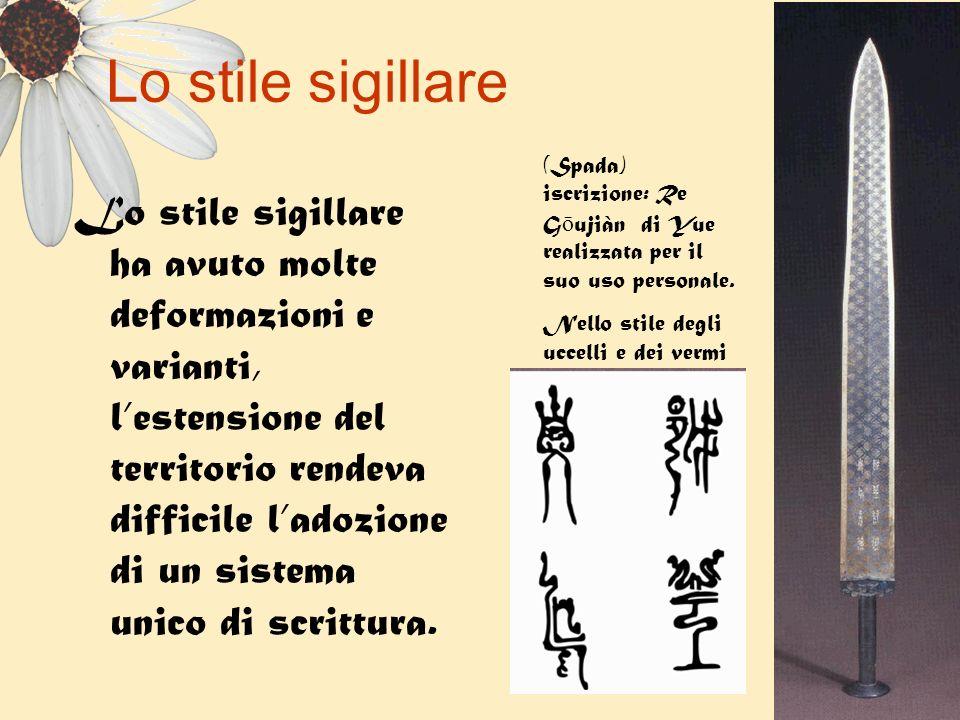 Lo stile sigillare (Spada) iscrizione: Re Gōujiàn di Yue realizzata per il suo uso personale. Nello stile degli uccelli e dei vermi.