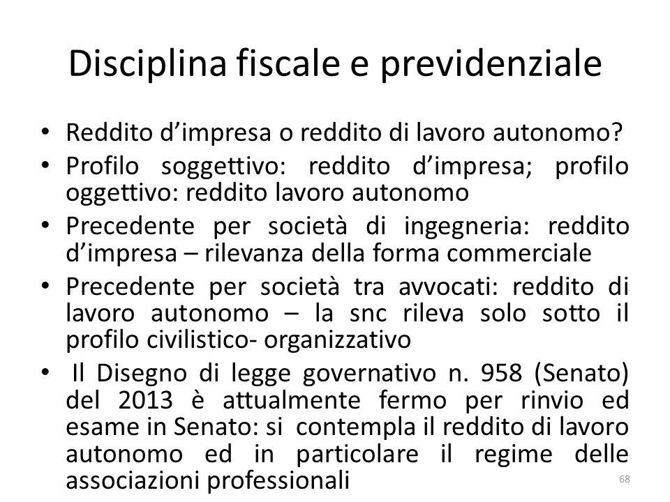 Disciplina fiscale e previdenziale