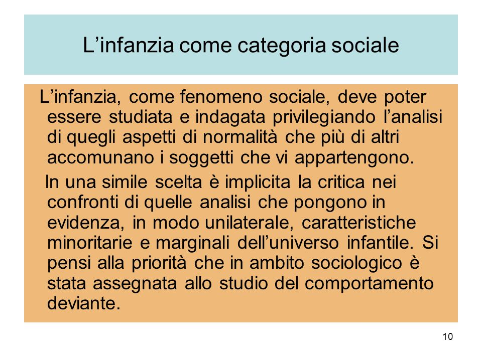 L'infanzia come categoria sociale
