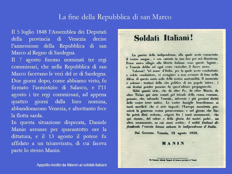 La fine della Repubblica di san Marco