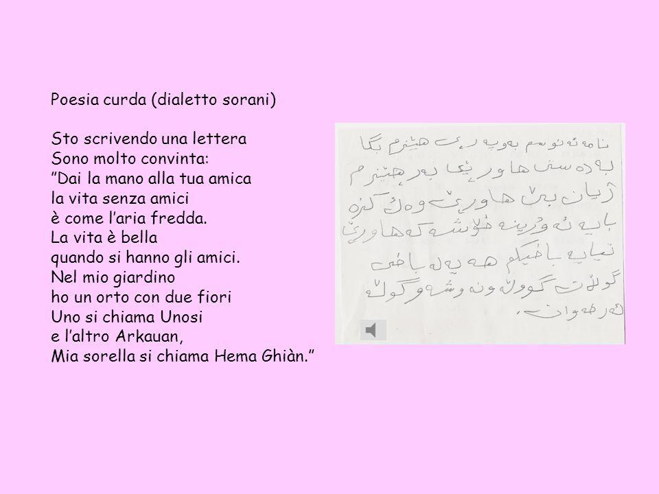 Poesia curda (dialetto sorani)