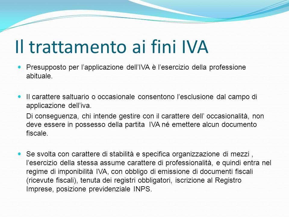 Il trattamento ai fini IVA
