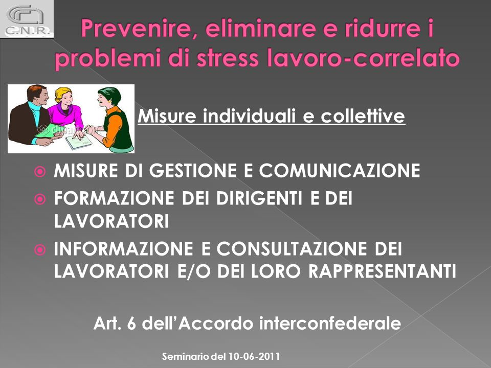 Prevenire, eliminare e ridurre i problemi di stress lavoro-correlato