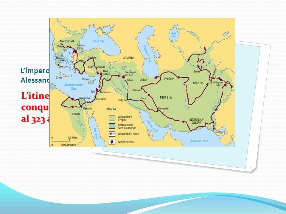 L'impero di Alessandro Magno