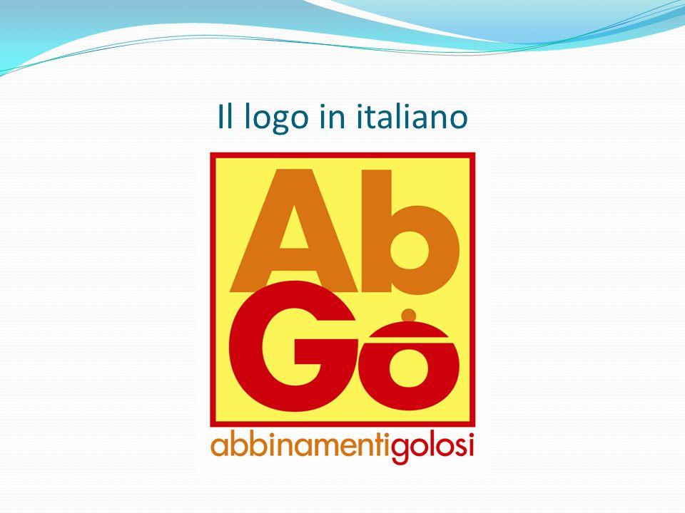 Il logo in italiano