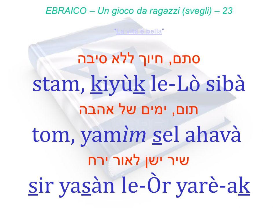 EBRAICO – Un gioco da ragazzi (svegli) – 23