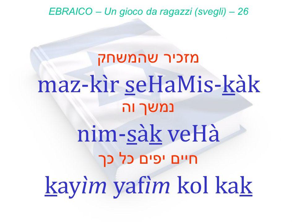 EBRAICO – Un gioco da ragazzi (svegli) – 26