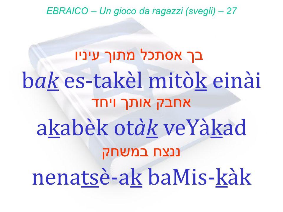 EBRAICO – Un gioco da ragazzi (svegli) – 27