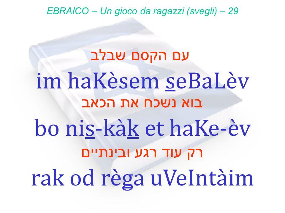 EBRAICO – Un gioco da ragazzi (svegli) – 29