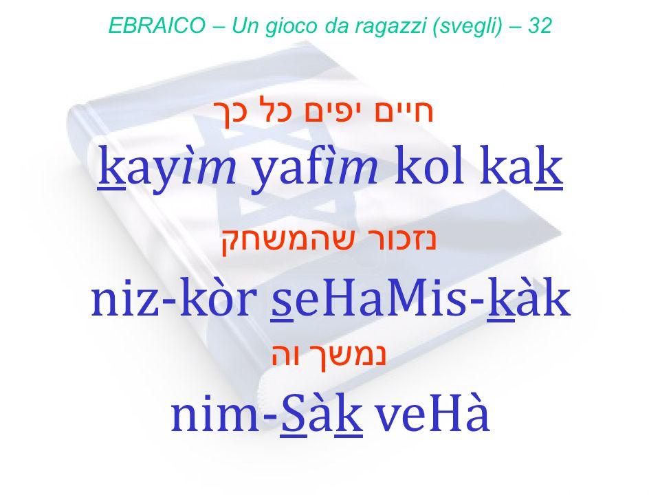 EBRAICO – Un gioco da ragazzi (svegli) – 32
