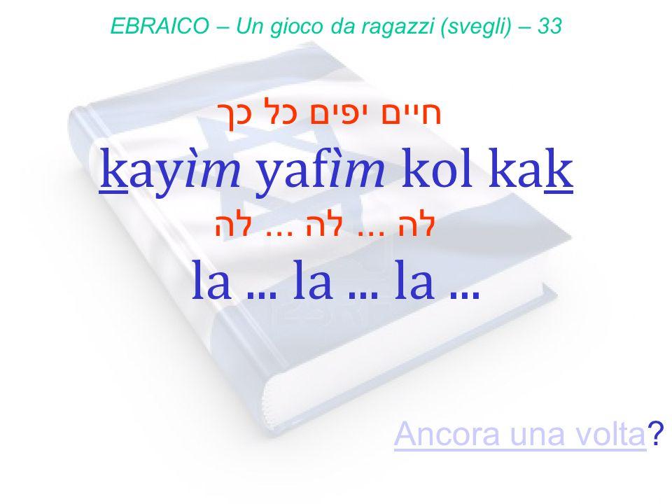 EBRAICO – Un gioco da ragazzi (svegli) – 33