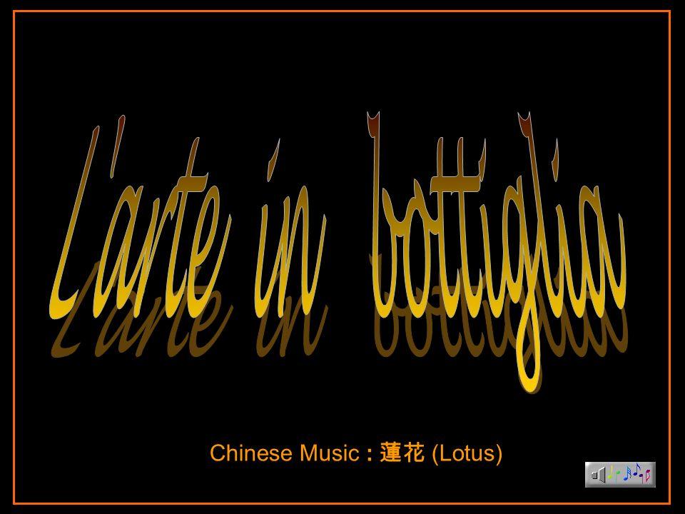 Chinese Music : 蓮花 (Lotus)