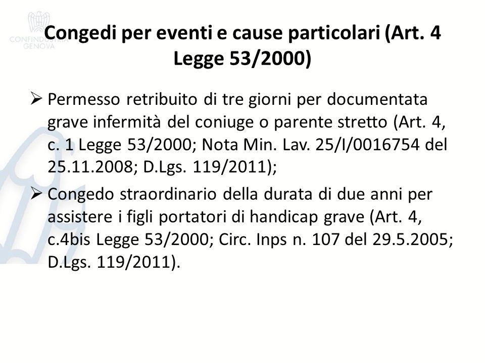 Congedi per eventi e cause particolari (Art. 4 Legge 53/2000)