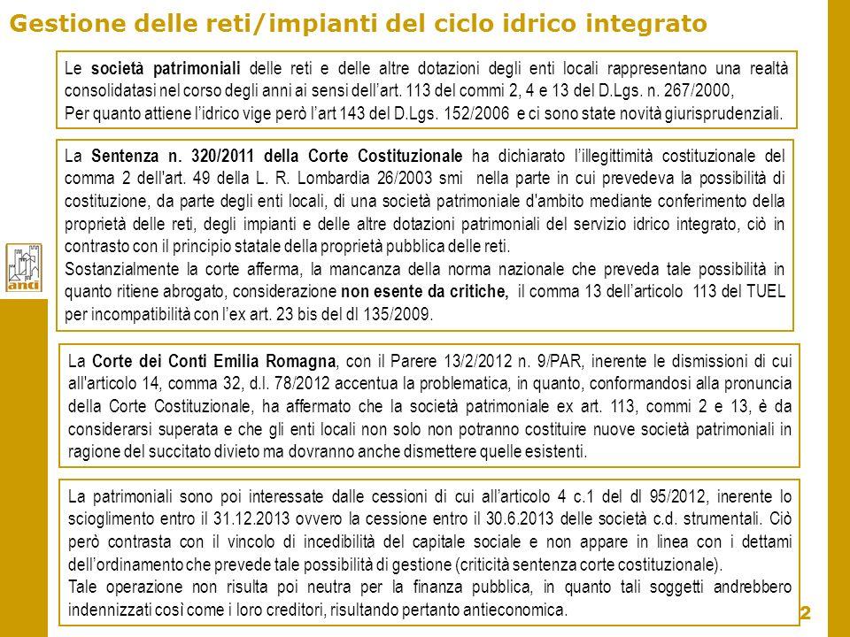 Gestione delle reti/impianti del ciclo idrico integrato