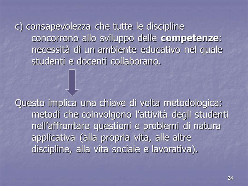 c) consapevolezza che tutte le discipline concorrono allo sviluppo delle competenze: necessità di un ambiente educativo nel quale studenti e docenti collaborano.