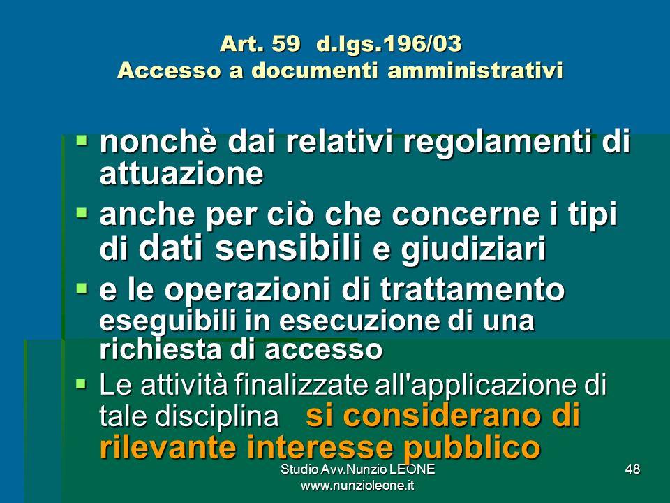 Art. 59 d.lgs.196/03 Accesso a documenti amministrativi