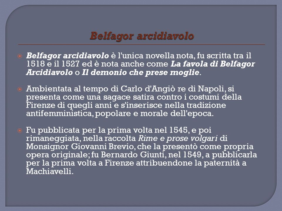 Belfagor arcidiavolo