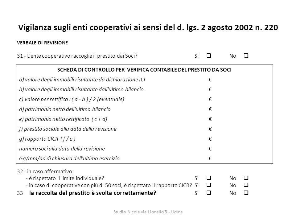 SCHEDA DI CONTROLLO PER VERIFICA CONTABILE DEL PRESTITO DA SOCI