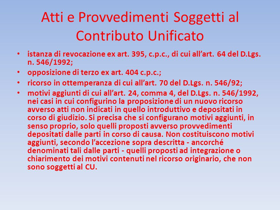 Atti e Provvedimenti Soggetti al Contributo Unificato