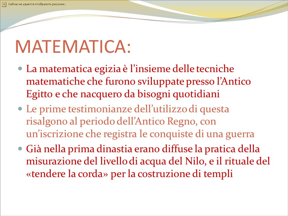 MATEMATICA: