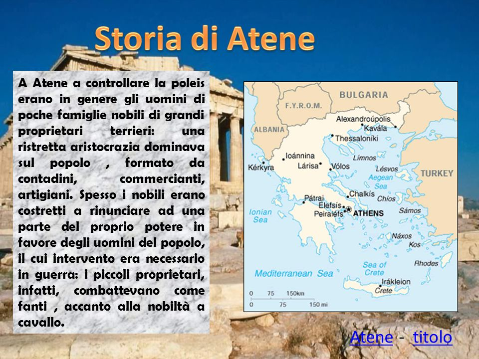 sparta atene ppt video online scaricare