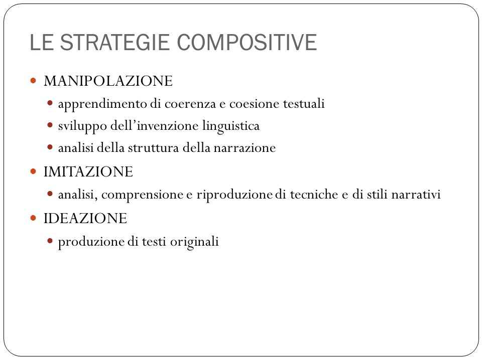 LE STRATEGIE COMPOSITIVE