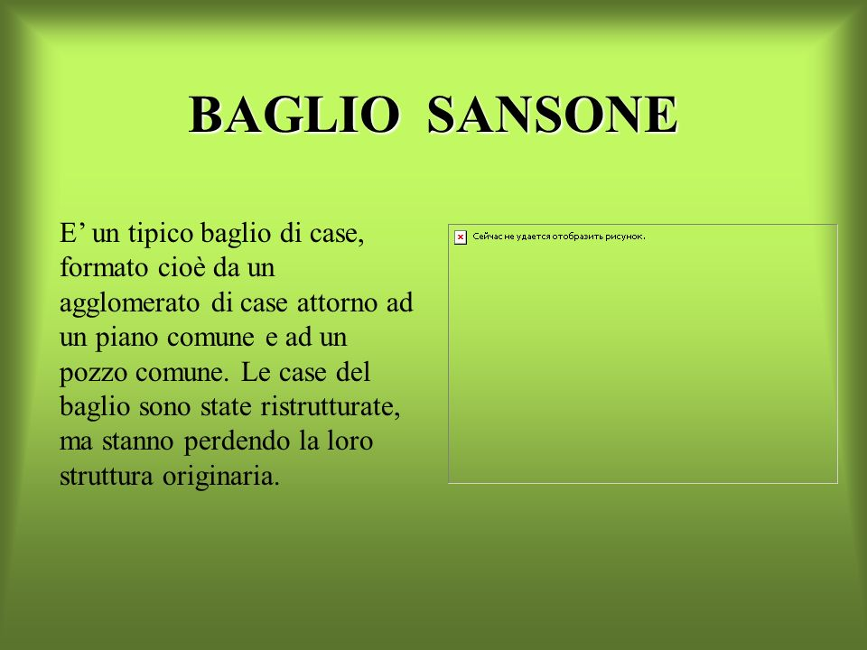 BAGLIO SANSONE