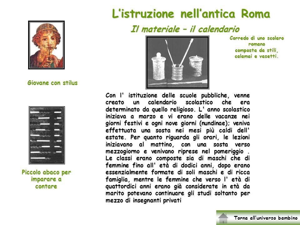 L'istruzione nell'antica Roma