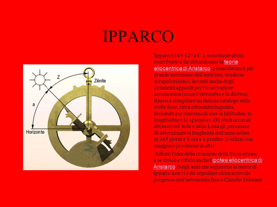 IPPARCO