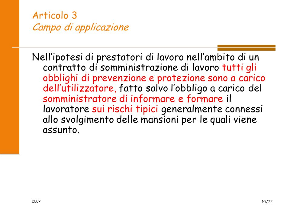 Articolo 3 Campo di applicazione