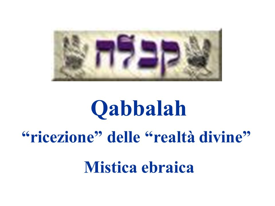 ricezione delle realtà divine